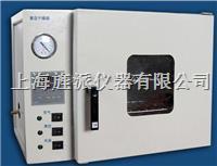 DZF-6020真空干燥箱 DZF-6020真空干燥箱参数 厂家 报价 DZF-6020