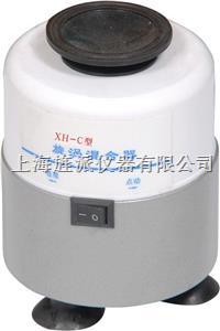 XH-C漩涡混合器厂家报价 XH-C