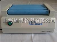 北京上海TYMR-ZA血液混匀器 TYMR-ZA