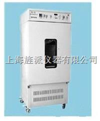 恒温振荡培养箱 BS-1E