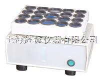 上海医用TYDZ-II型粉剂溶解器 TYDZ-II