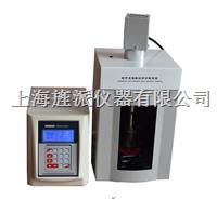 上海液晶屏超声波破碎仪裂解器 JP-150Y