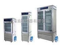 北京恒温恒湿培养箱厂家 HWS -150