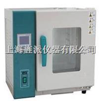 WG9040B卧式电热鼓风干燥箱 WG9040B