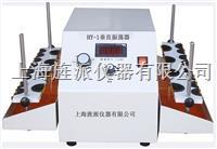 HY-1数显垂直振荡器 HY-1