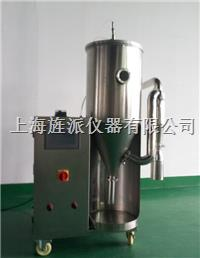 有机溶剂低温喷雾干燥机 Jipad-3000ML