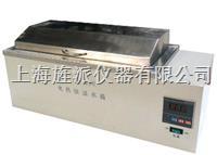HH-420L数显三用恒温水箱 HH-420L