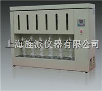 6联索氏提取器厂家 JPSXT-06