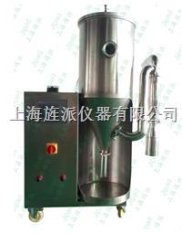 5000ml处理量实验室喷雾干燥机