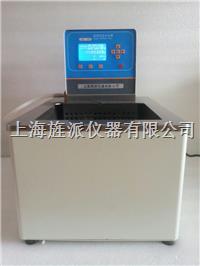 GX-3015高温循环水浴油浴 GX-3015
