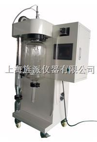 2L小型实验室喷雾干燥机 Jipad-2000ml