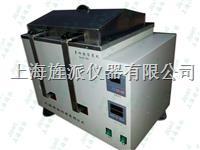 Jipad-10D智能血液溶浆机 Jipad-10D