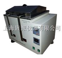 上海血液溶浆机 Jipad-8D