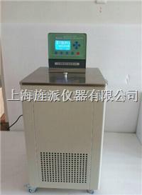 低温冷却液循环机 JPDL-1005