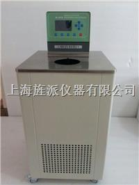 JPDL-1020低温冷却液循环泵 JPDL-1020