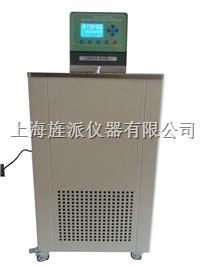 -40度低温恒温槽 JPDC-0530