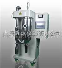 实验型喷雾干燥机多少钱 Jipad-2000ML