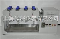 全自动液液相萃取仪 Jipad-4XB