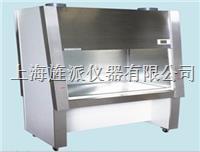 BHC-1300A2生物洁净安全柜(30%外排70%内循环) BHC-1300A2