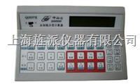 Qi3537血细胞分类计数器  Qi3537