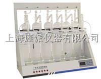 智能一体化蒸馏仪 Jipad-ZLY6