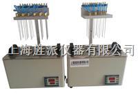 24管水浴氮吹仪促销价 Jipad-24S