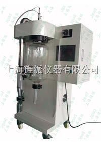 北京实验室喷雾干燥机 Jipad-2000ML
