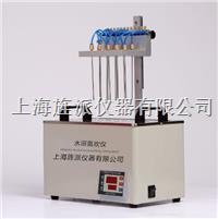 Jipad-24S纯化12氮吹仪,农残24氮吹仪 Jipad-24S