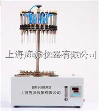 UGC-24C圆形水浴氮吹仪/旋转式水浴氮吹仪 圆形水浴氮吹仪