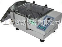 WE-1高精度水浴恒温振荡器 WE-1