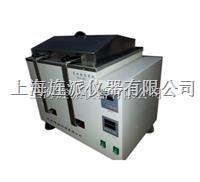 多功能血液溶浆机生产厂家 Jipad-8D