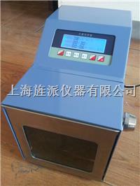 北京拍击式无菌均质器 Jipad-20