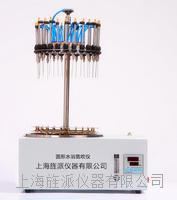Jipad-yx-12s圆形水浴氮吹仪 Jipad-yx-12s