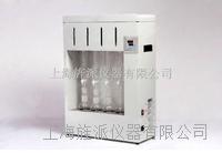 SXT-02型索氏提取器提取瓶容积:500ml/个 SXT-02