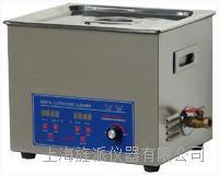 单槽超声波清洗机厂家报价价格 JPSB-100AL