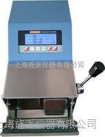 Jipad-20拍击式均质器厂家价钱 Jipad-20