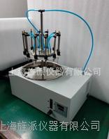 电动圆形水浴氮吹仪 Jipad-dd-24s