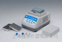 可降温干式恒温器制冷0℃高温75℃ Jipad-10DC