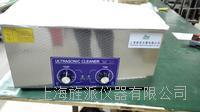 JPSB-100A小型30L超声波清洗机 JPSB-100A