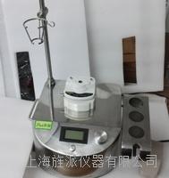 Jipad-200A无极调速集菌仪 Jipad-200A