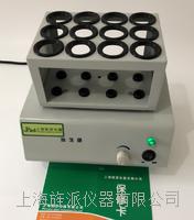 12支离心管震荡器振荡器50ml样品管 Jipad-910AL