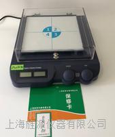 梅毒测验卡专用水平回旋数控摇床平板式托盘 Jipad-410AL