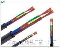 控制电缆ZRC-KVVP2-22 14×1.5 控制电缆ZRC-KVVP2-22 14×1.5