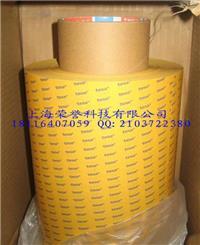 tesa4972徳莎4972PET双面胶带代理直供 tesa4972