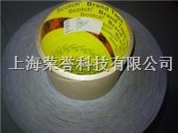 3MRP16丙烯酸泡棉胶带代理直供 3MRP16