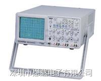 GRS-6052A  50MHz, 数字+ 模拟示波器 固纬示波器GRS6052A