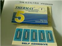 5格E型温度试纸 英国TMC温度标签 5格E型测温纸 THERMAX温度贴纸 5格E型