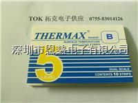 温度试纸5格C型,温度纸,热敏试纸,测温纸,英国TMC测温纸 5格C