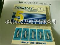 温度试纸5格D型,温度纸,热敏试纸,测温纸,英国TMC测温纸 5格D