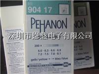 PH精密试纸德国MN 90417/90420 ph测试条 PH酸碱度检测试纸